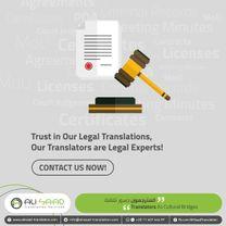 Ali Saad Agency for Translation Services5