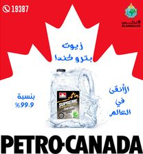 Petro Canada for oil and greases6