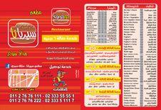 Syriana Restaurant0