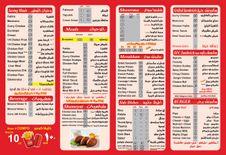 Syriana Restaurant1