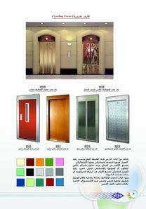 Commercial enterprise for elevators and escalators6