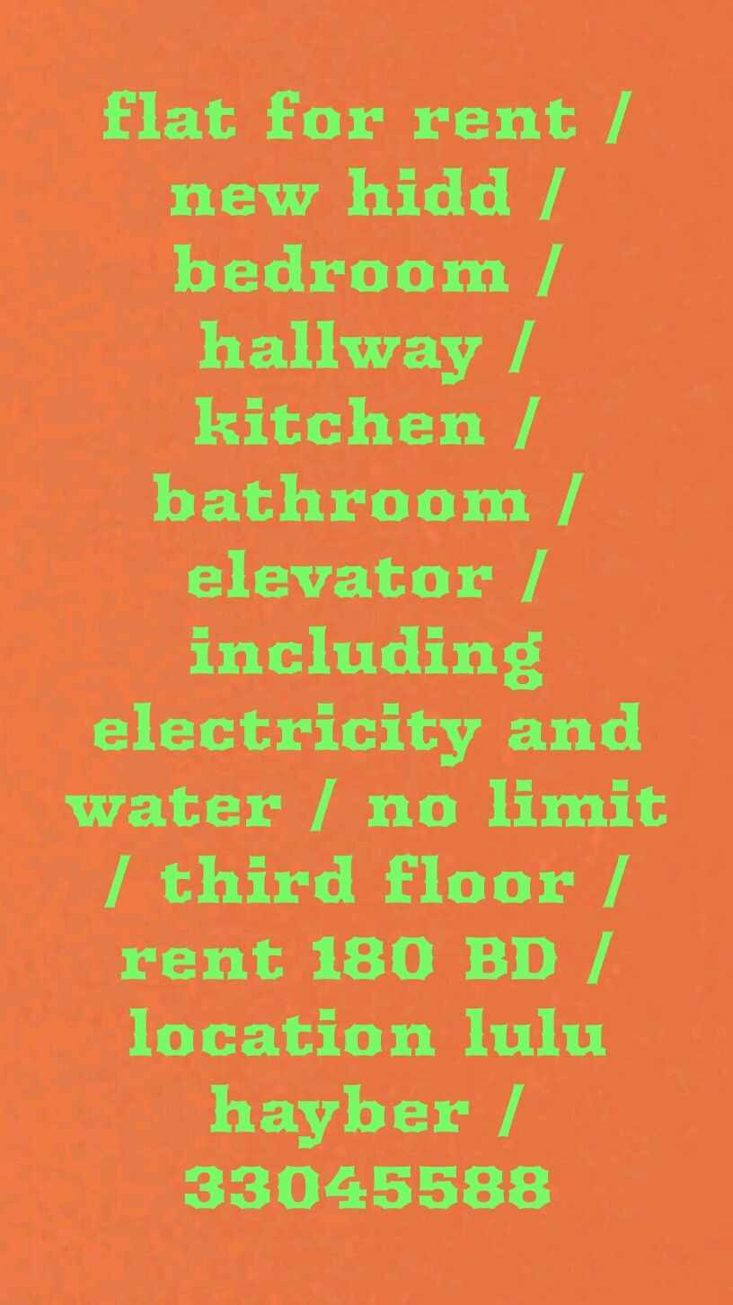 flat for rent / new hidd / bedroom / hallway / elevator / including electricity