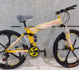 For sale bicycle model 26