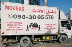 gulabma Movers Company