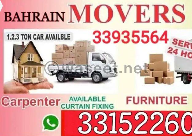 house item moving shifting