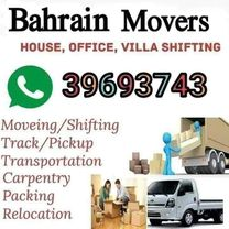 house moving bahrain