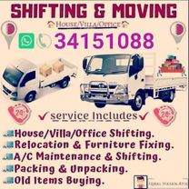 House shifting and moving service