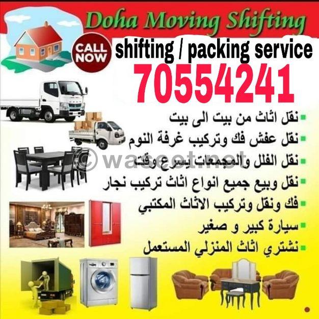 house shifting moving service doha