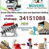 villa flat sfting loading unloading