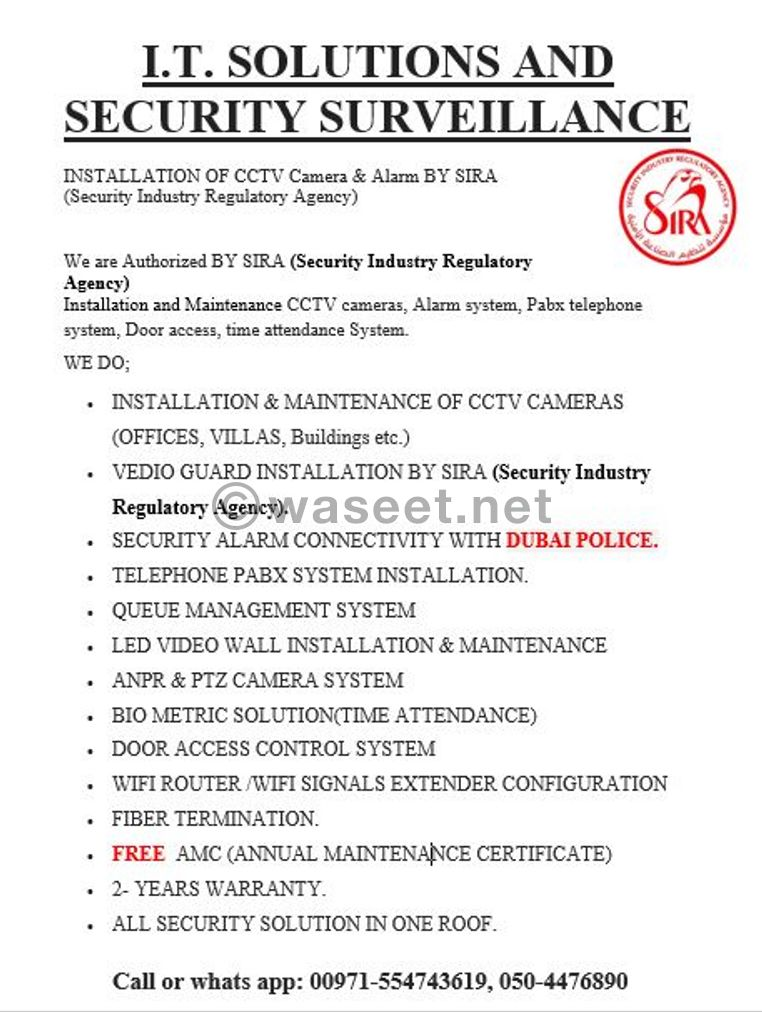 installation CCTV cameras by SIRA approved 5
