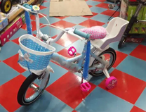 kids cycle new look