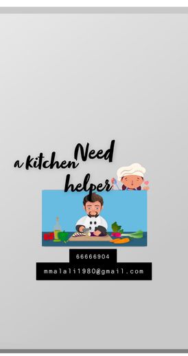 looking for kitchen helper