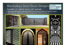 marshabiya steel gates and windows
