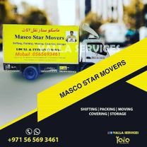 masco Star movers
