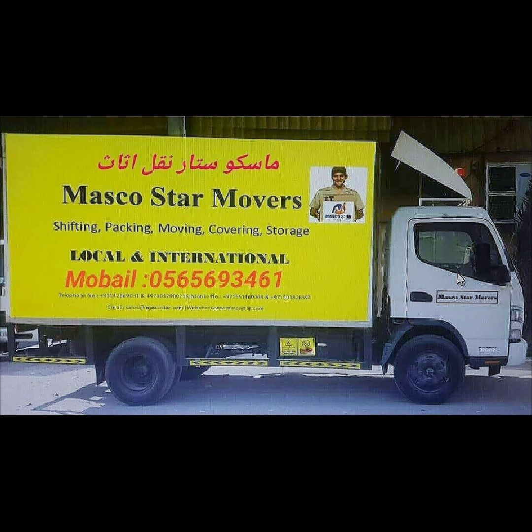 masco Star movers