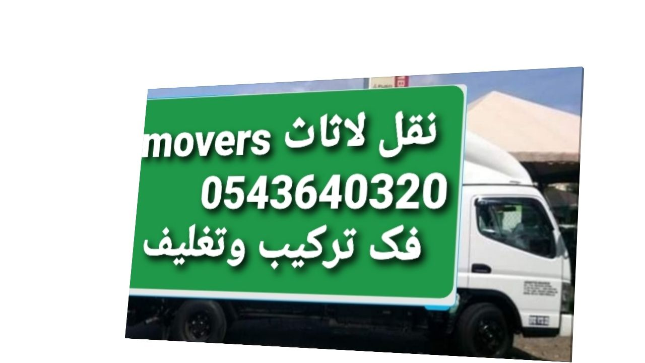 movers and packers all uae