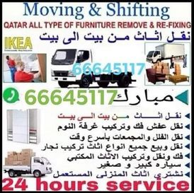 movers and packers house  villa office shifting  transport