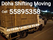 moving shifting doha