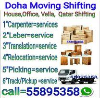 نقل التحول الدوحة