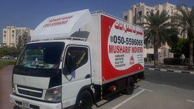 musharif movers