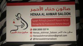 need henna Artist ladies saloon AJMAN