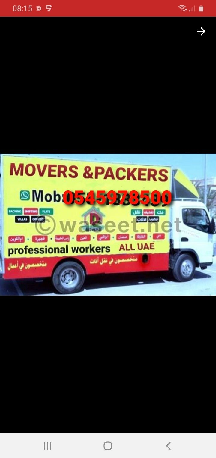 noor movers 0545978500