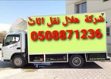 noor movers