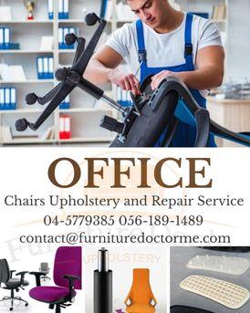 office chair repair in Dubai 12