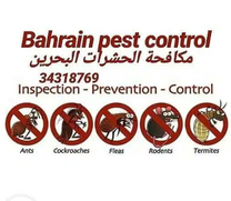 pest control spray and medicines