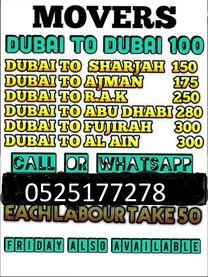 بيك اب للايجار 1 طن و 3 طن في دبي 0525177278...