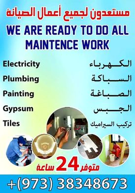 plumbing job