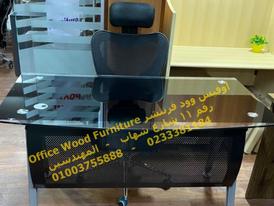 مكاتب خشب مكاتب زجاج اثاث مكتبي