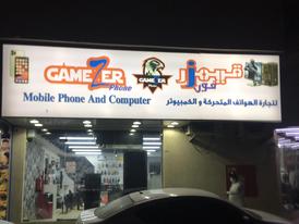 محل تلفونات وكمبيوتر للبيع