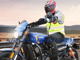 Motorcycle Driving Education