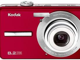 كاميرا كوداك جديدة للبيع