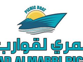 محمد المري لتنظيم الرحلات البحرية