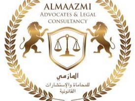 مكتب نورة المازمي للمحاماة والاستشارات القانونية