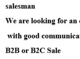 Salesman required for aluminum foil company