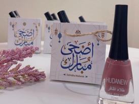 هدايا وتوزيعات عيد الأضحى مناكير مع أكياس سيفورا