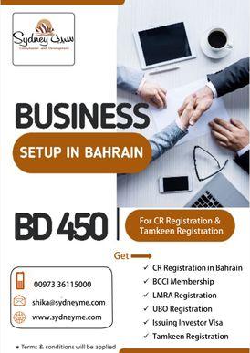 CR Registration and Tamkeen registration