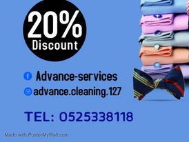 Advanced service for cleanliness