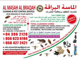 AL BRAQAH PEST CONTROL SERVICES