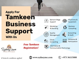 Apply For Tamkeen Business Support