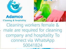 Required for a cleaning company