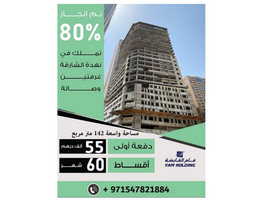 For sale a two-bedroom apartment in Sharjah, in Al Nahda 7