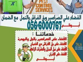 Tala Company For Pest Control