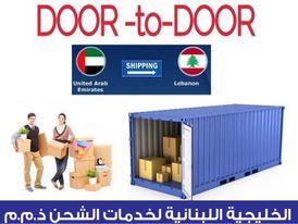 Export  Shipping  Door to  Door from  UAE to Lebanon 7