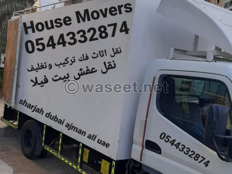 Best movers packers 0