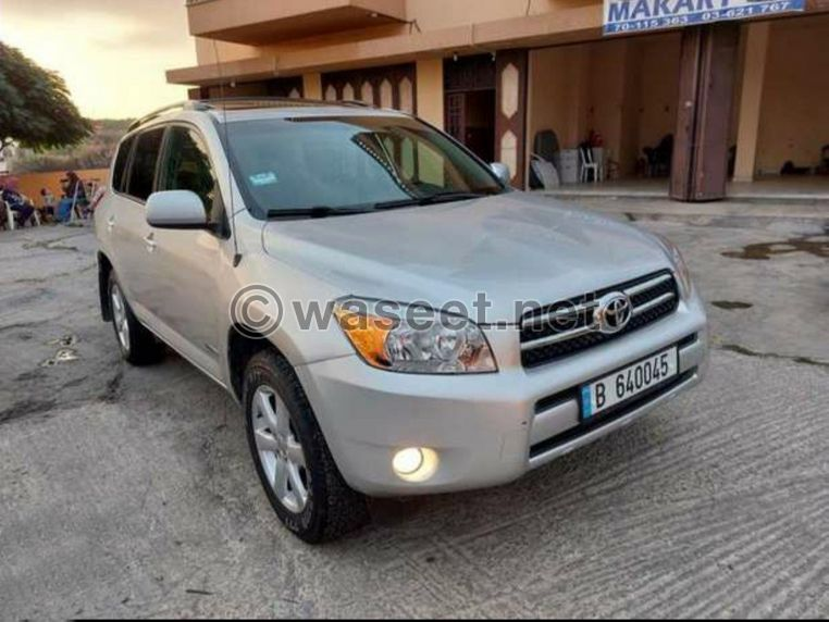 Toyota Rav4 2006 Excellent Condition for sale 1
