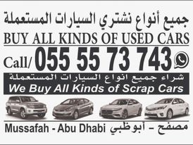 We buy all types of used cars and scrap
